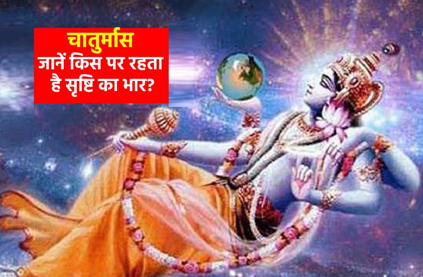 Chaturmas Special: चातुर्मास की पूरी अवधि में ये देवी करती हैं सृष्टि की रक्षा
