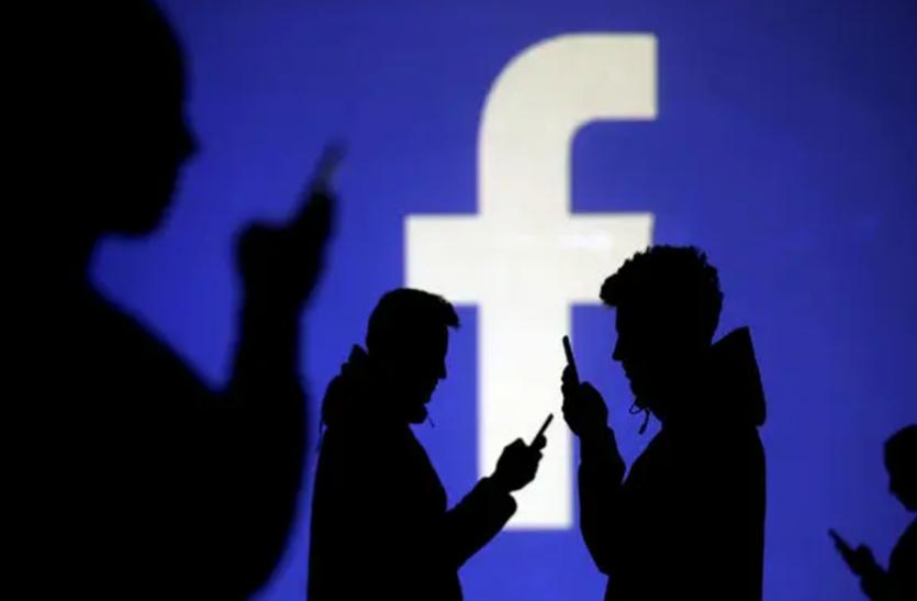 अब फेसबुक भी देगा बिजनेस के लिए लोन, 5 रुपए से 50 लाख तक के लिए अप्लाई कर सकेंगे