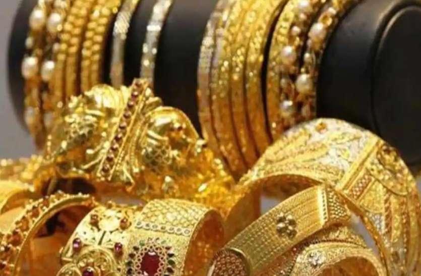 Gold Silver Price Today : सोना-चांदी खरीदने का बढ़िया मौका, जानिए कितना हुआ सस्ता