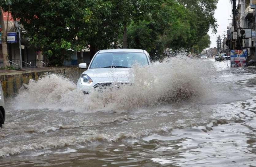 There Was Heavy Rain In The Area For Half An Hour, The City Was Filled -  पौन घंटे इलाके में हुई झमाझम बारिश, शहर में जगह-जगह पानी भरा   Patrika News