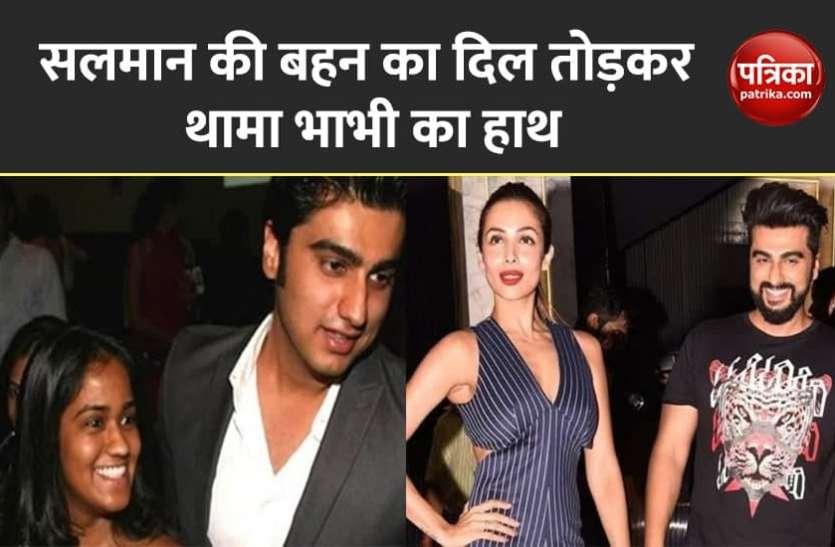 Arjun Kapoor Birthday Arjun Kapoor life interesting unknown fact