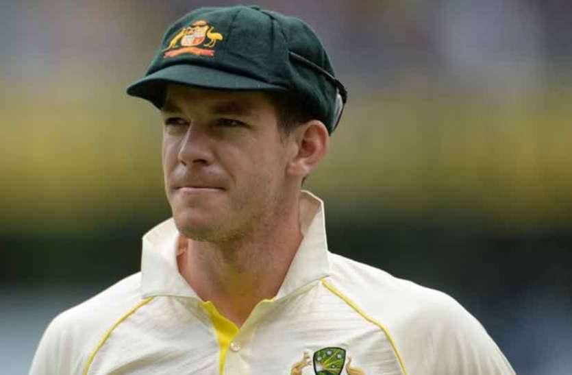 भारत की जीत की भविष्यवाणी करने पर टिम पेन ने न्यूजीलैंड से माफी मांगी