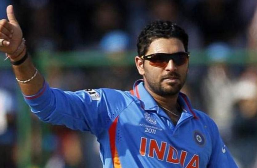 ऑस्ट्रेलिया में क्लब की तरफ से क्रिकेट खेल सकते हैं युवराज सिंह!