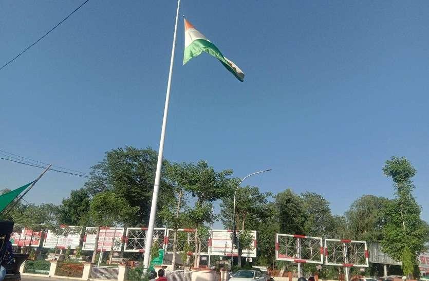 एक सौ फीट ऊंचे ध्वज की सार संभाल अब नगर परिषद के जिम्मे, यूआईटी ने छुड़ाया अपना पल्ला