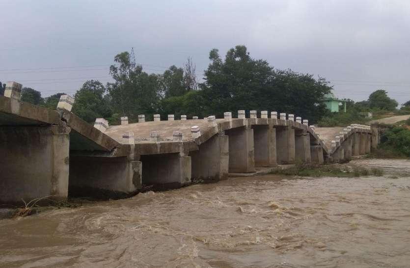 सामतपुर-हर्री क्षतिग्रस्त पुल निर्माण के लिए राशि स्वीकृत, निर्माण के लिए नहीं मिल रही अनुमति