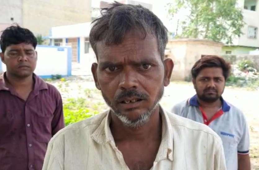 आर्थिक तंगी के दौर से गुजर रहे मजदूर ने की आत्महत्या