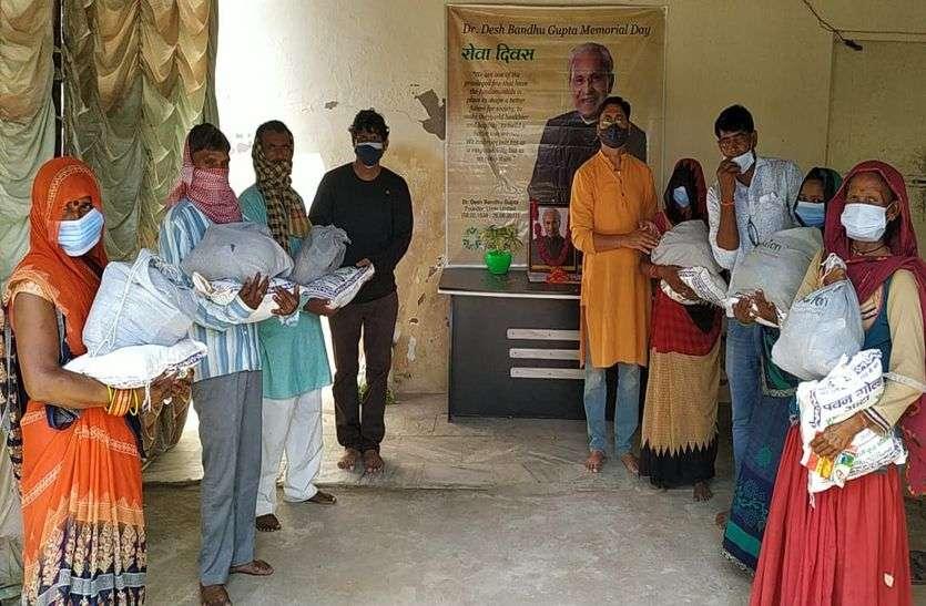 101 परिवारों को किया राशन वितरण, मनरेगा मजदूरों का सम्मान