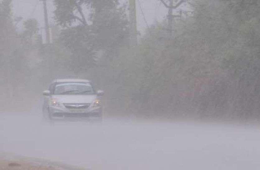 राजस्थान में आज बरसात व धूलभरी आंधी का अलर्ट