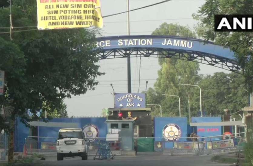 जम्मू एयरपोर्ट पर ब्लास्ट, किसी तरह के जानमाल का नुकसान नहीं