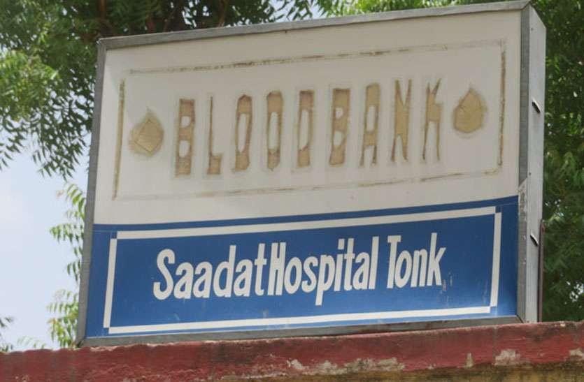 कोरोना काल में रक्तदान शिविरों ने दी ब्लड बैंक को संजीवनी