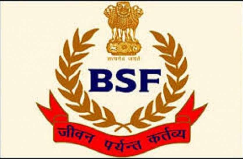 WEST BENGAL- बीएसएफ 39वीं बटालियन का स्थानांतरण