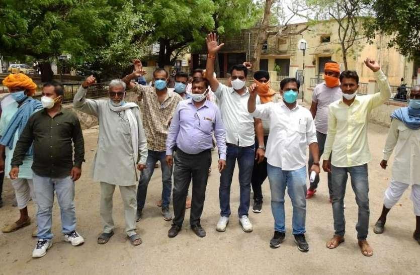 किसान विरोधी कानूनों को रद्द करो, एमएसपी पर गारंटी लागू हों