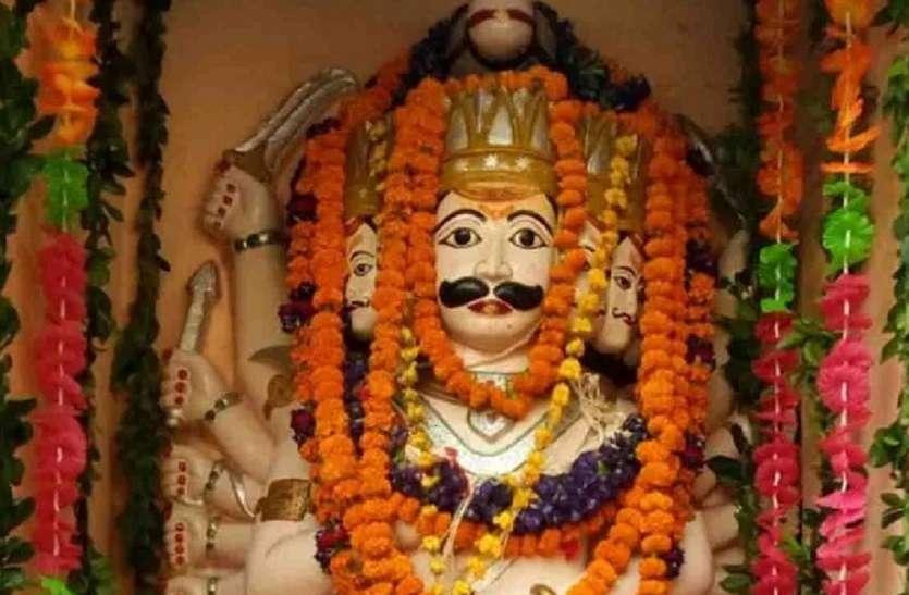 Dashanan Temple