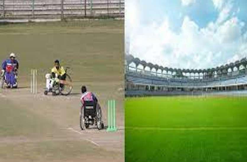 राजधानी में बनेगा देश का पहला दिव्यांग स्टेडियम,दिव्यांगजन सशक्तिकरण विभाग योजना को भी विस्तार