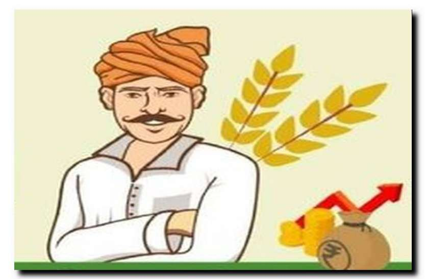 शेखावाटी के हजारों किसानों को सम्मान निधि की किश्त का इंतजार