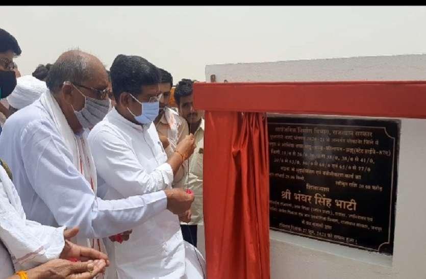 उच्च शिक्षा राज्य मंत्री ने किया सड़क के सुदृढ़ीकरण और नवीनीकरण कार्य का शिलान्यास