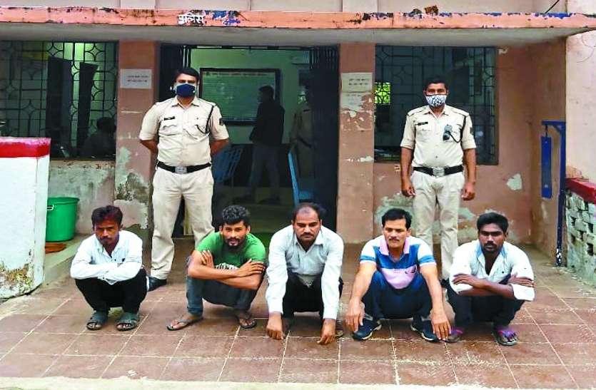 पोहा मिल में चोरी करने वाले गिरफ्तार
