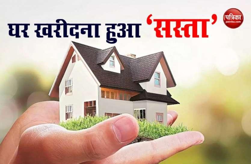 दिल्ली से सटे ग्रेटर नोएडा में अब मकान-दुकान, फ्लैट और ऑफिस खरीदना हुआ सस्ता