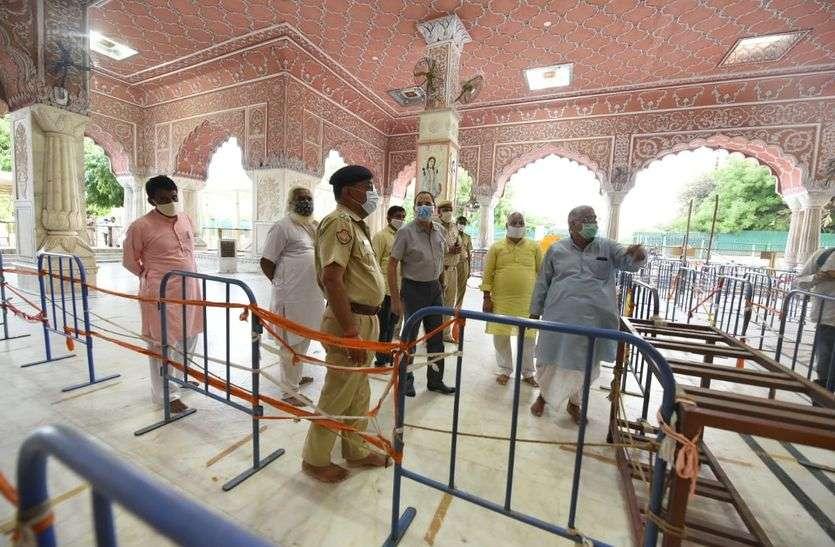 73 दिन बाद दर्शनार्थियों के लिए खुलेंगे शहर के मंदिर