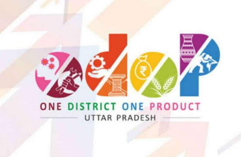 ओडीओपी के उत्पादों को अन्तर्राष्ट्रीय पहचान दिलाएंगे छात्र