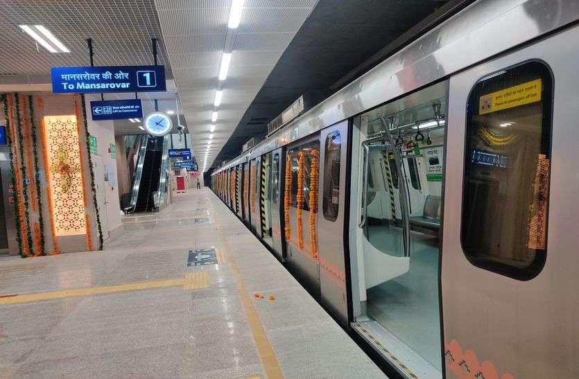जयपुर मेट्रो सुबह 6.20 बजे से शाम 7.30 बजे तक चलेगी