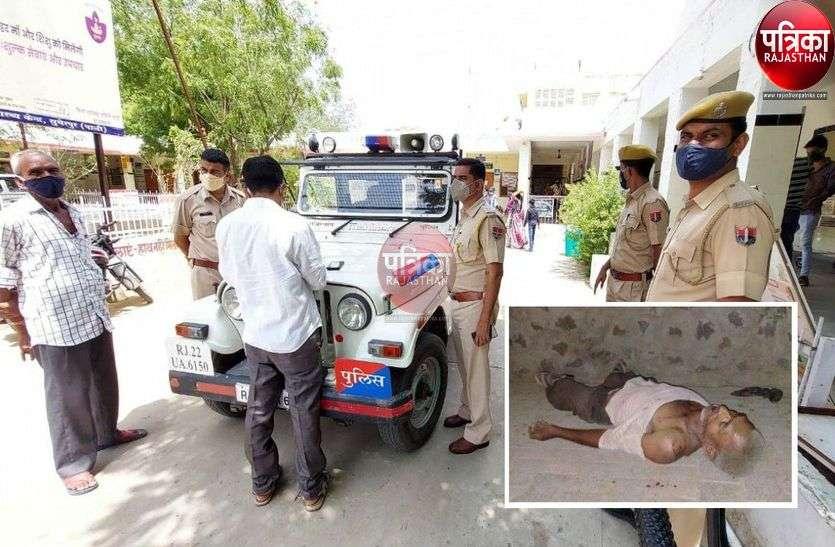 वृद्ध की हत्या के बाद प्रदर्शन, 13 जनों के खिलाफ मामला दर्ज, पुलिस ने नाबालिग को पकड़ा