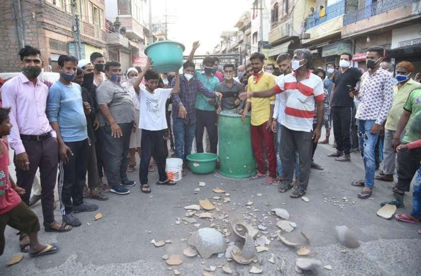 पानी के लिए मटकी फोड़ क्षेत्रवासियों ने किया प्रदर्शन