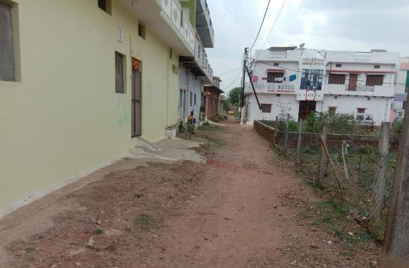 बड़ा घालमेल: प्राइवेट आइटीआइ कॉलेज के लिए नगर निगम के अफसरों ने लॉकडाउन में बनवा दी लाखों रुपये की सड़क