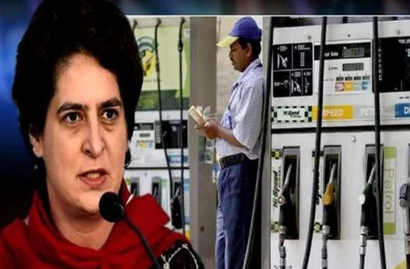 महामारी में भी पेट्रोल पर 33 और डीजल पर 32 रुपए टैक्स वसूल रही सरकार : प्रियंका गांधी