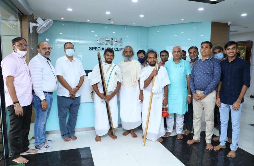 जैन रिलीफ सोसाइटी द्वारा भगवान महावीर आई क्लिनिक का उद्घाटन