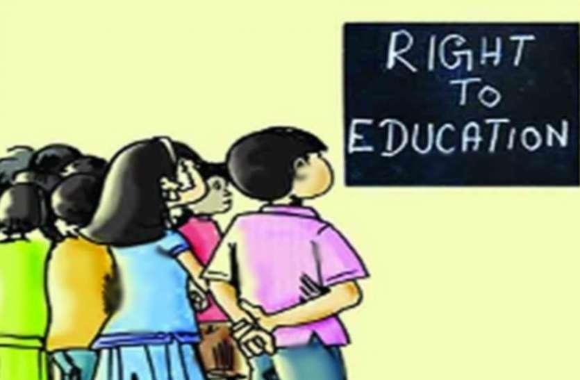 RTE: निजी स्कूलों में दाखिले को अब इस तिथि तक सत्यापित हो सकेंगे दस्तावेज