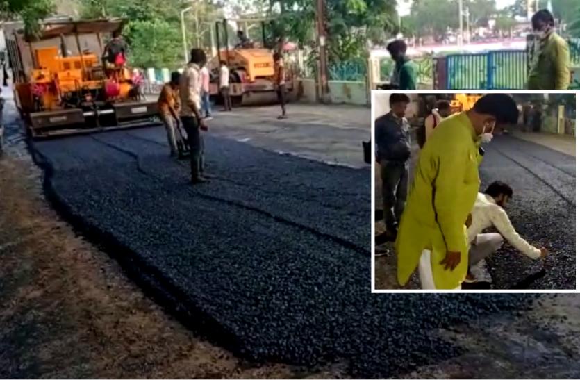 ये कैसा सड़क रखरखाव : आगे बनाई जा रही सड़क पीछे से उखड़ना शुरु, सड़क निर्माण के नाम पर बड़ी धांधली