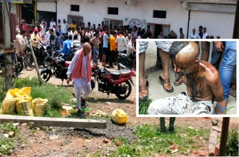 उतरा आशिकी का भूत : नाबालिग छात्रा को टीचर ने दिया लव लेटर, लोगों ने मुंडन करने के बाद मूंह काला कर निकाला जुलूस