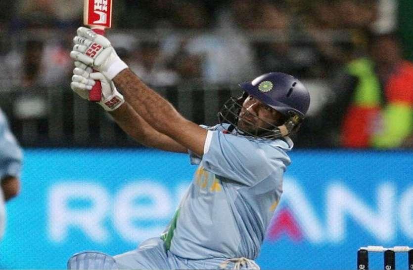 युवराज सिंह के 6 छक्के वाली पारी का रिकॉर्ड टूटा, बल्लेबाज रमेश ने खेली तेज तर्रार पारी
