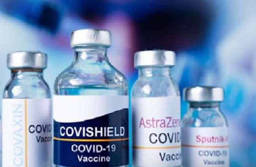 क्या डेल्टा प्लस पर काबू पाने के लिए बदलनी पड़ेगी वैक्सीन की संरचना? जानिए विशेषज्ञों के सुझाव