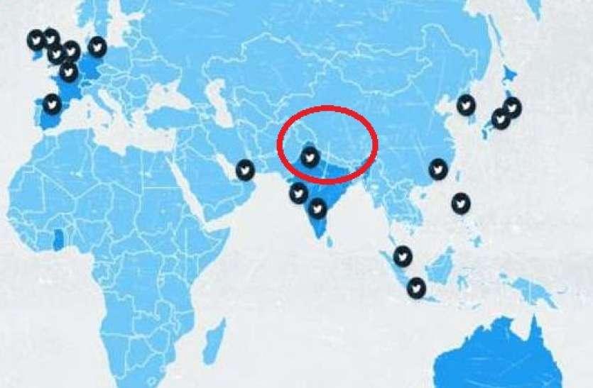Twitter की बड़ी गलती, भारत के नक्शे से जम्मू-कश्मीर को किया बाहर, लद्दाख को बताया चीन का हिस्सा