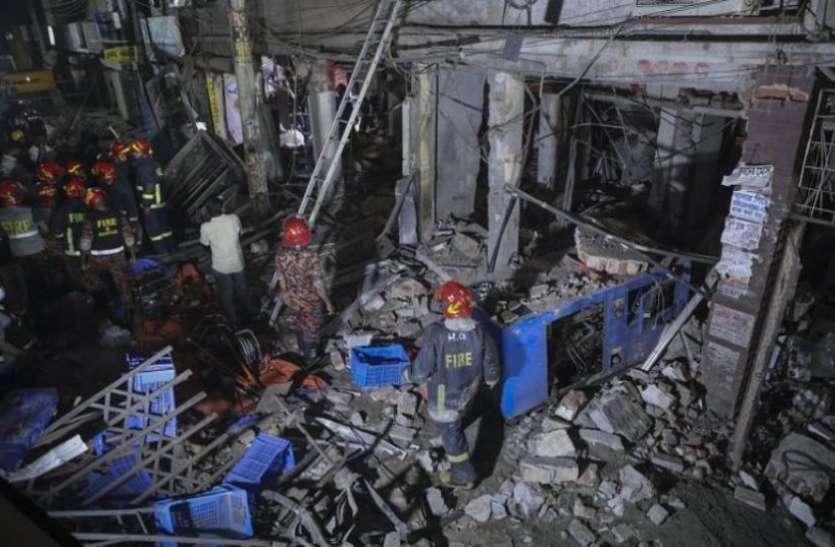 7 Dead And Over Dozens Injured in Massive Blast in Dhaka