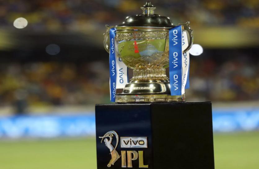 आज जारी हो सकता है IPL 2021 के बचे हुए मैचों का शेड्यूल! UAE में पूरा होना है अधूरा टूर्नामेंट