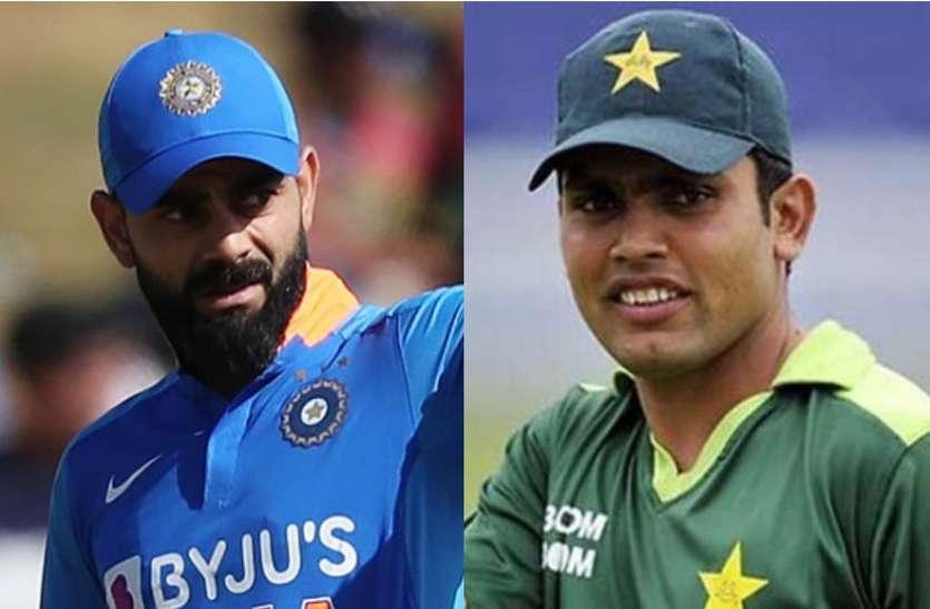 पाकिस्तानी खिलाड़ी कामरान ने लिया कोहली का पक्ष, बोले-'क्या गारंटी है दूसरा कप्तान ट्रॉफी दिला देगा?'