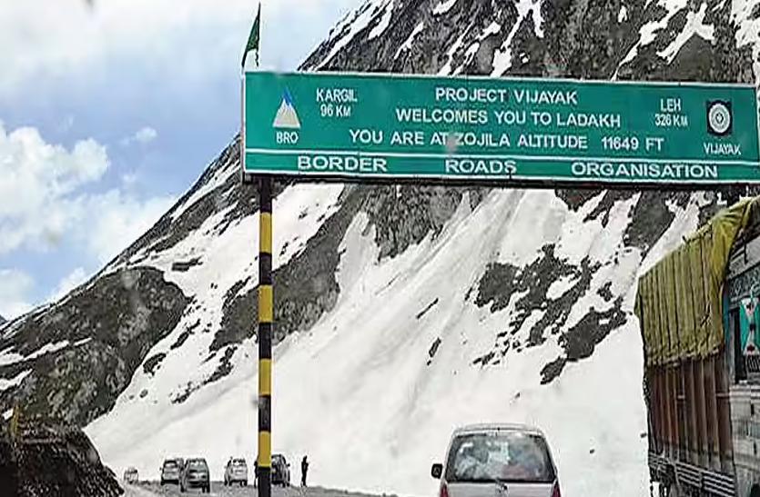 Ladakh Needs New Avenues Of Development - लद्दाख को विकास के नए रास्तों की  जरूरत | Patrika News