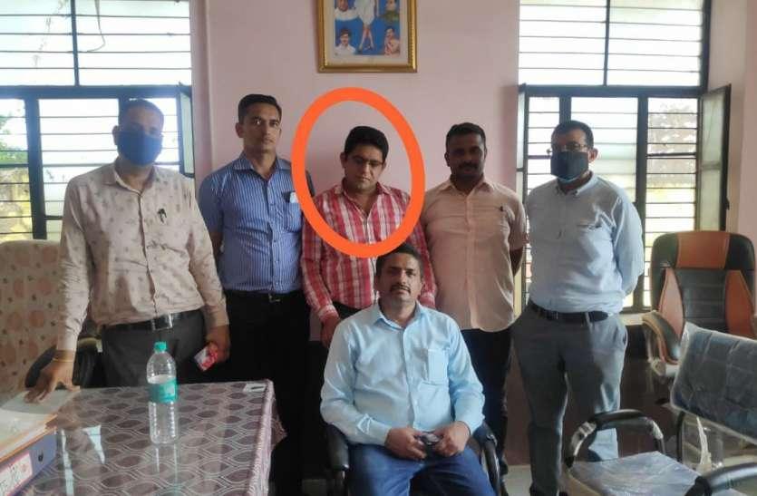 बांसवाड़ा : प्रधानमंत्री बीमा राशि के लिए रिश्वतखोरी, बैंक प्रबंधक गिरफ्तार