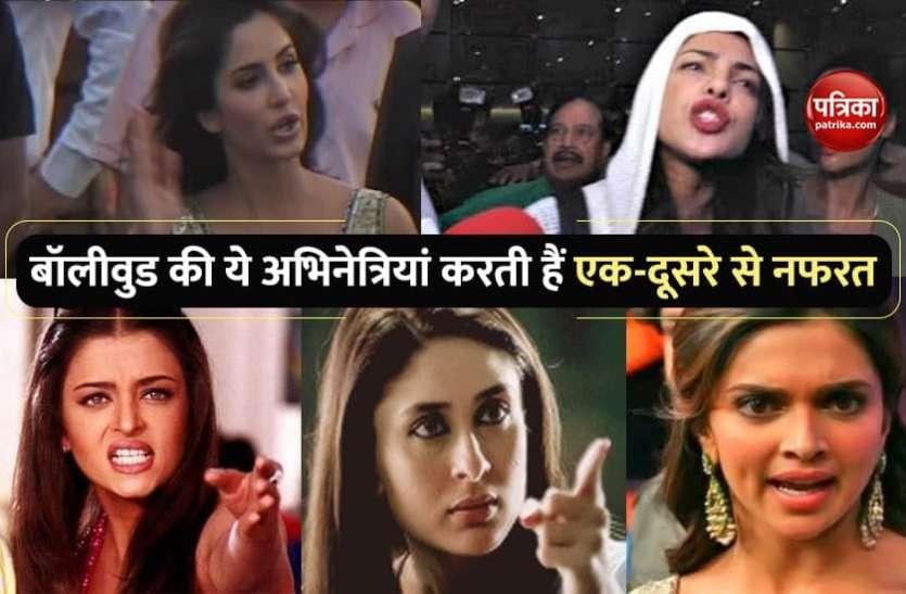 Aishwarya Rai to priyanka chopra bollywood biggest cat fight