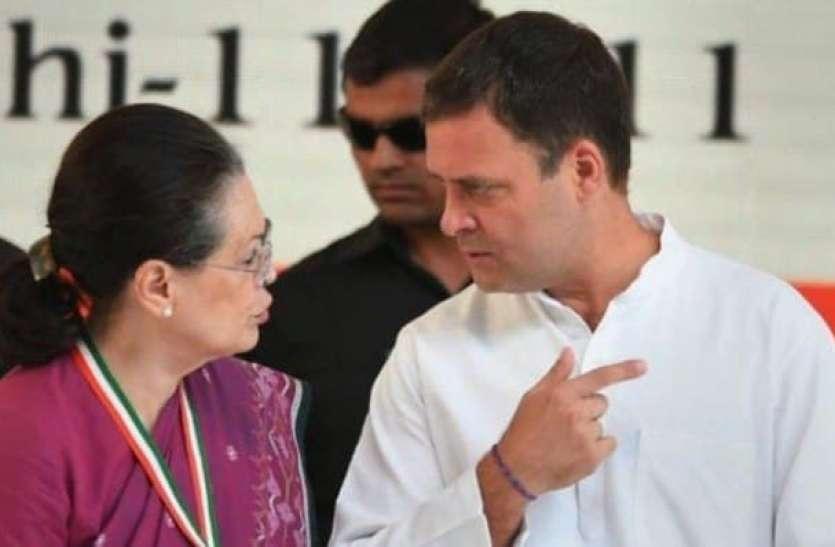 कांग्रेस में कलह: पशोपेश में हाईकमान, भाजपा से लड़े या अपने नेताओं के झगड़े निपटाएं