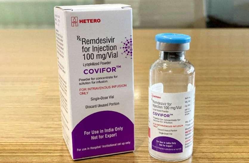 कोरोना के मरीज नहीं तो हमीदिया के स्टोर में रखे पांच सौ से ज्यादा रेमडेसिविर इंजेक्शन हो गए एक्सपायर