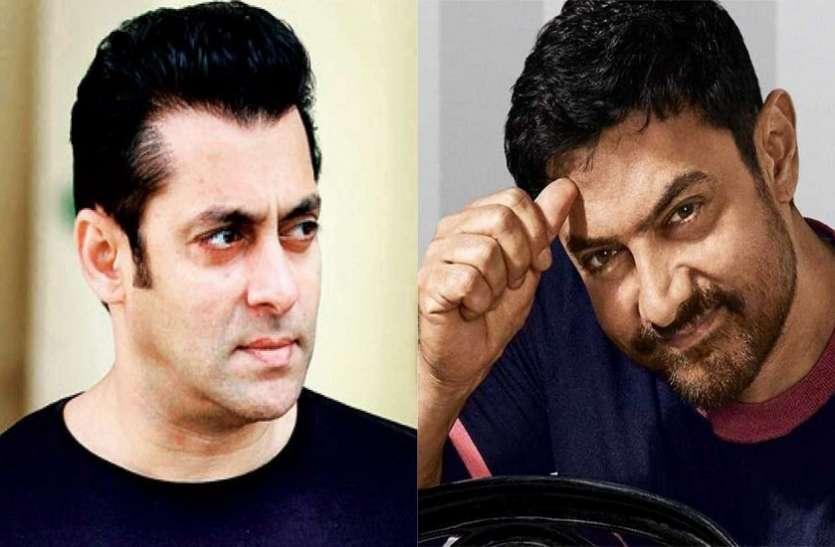 There was no conversation between Salman Khan and Aamir Khan, one incident made a friend