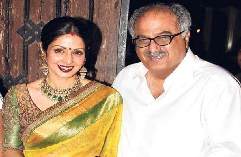 Sridevi Uncle Venugopal made many serious On Boney Kapoor