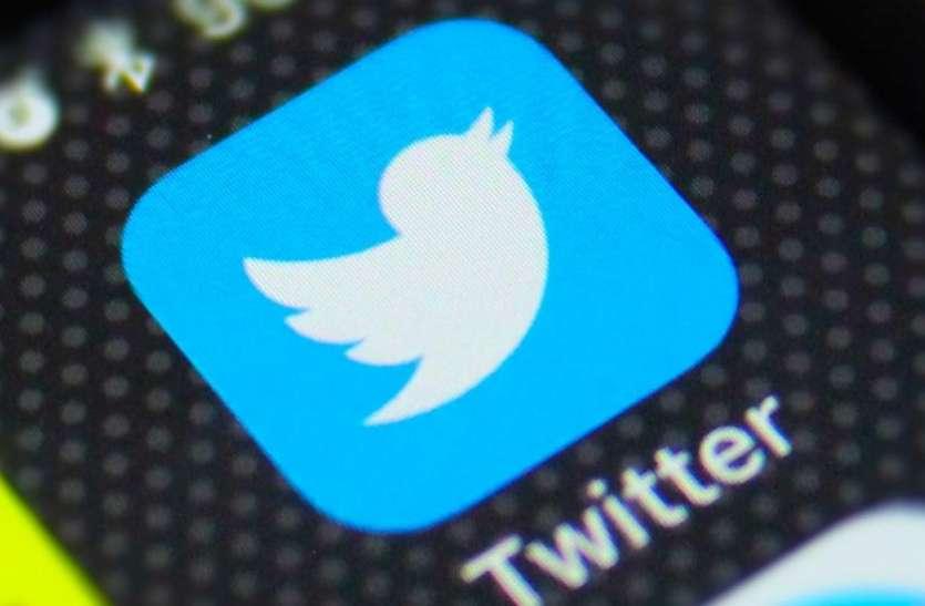 धर्मेंद्र चतुर के इस्तीफे के बाद जेरेमी केसल बने Twitter India के नए शिकायत अधिकारी