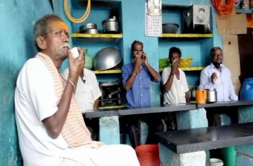 अब्बिगेरी ग्राम पंचायत के होटलों में काढ़ा पीने के बाद ही मिलती है चाय