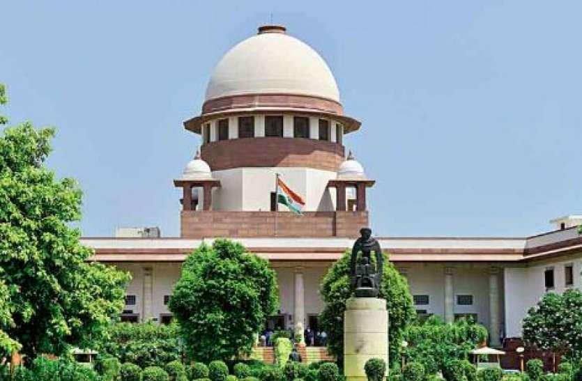 Supreme Court के सख्त निर्देश, 31 जुलाई तक लागू हो वन नेशन, वन राशन कार्ड योजना