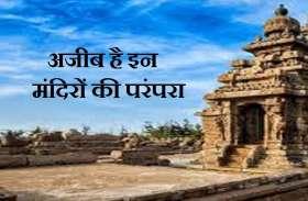 Strange Tradition of Temples : इन मंदिरों में प्रसाद के रूप में कोई चढ़ाता है वाइन तो कोई चढ़ाता है नूडल्स